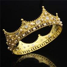 Barroca coroa king tiara para noivas, joias para casamento diadema de cristal tiara dourada grande