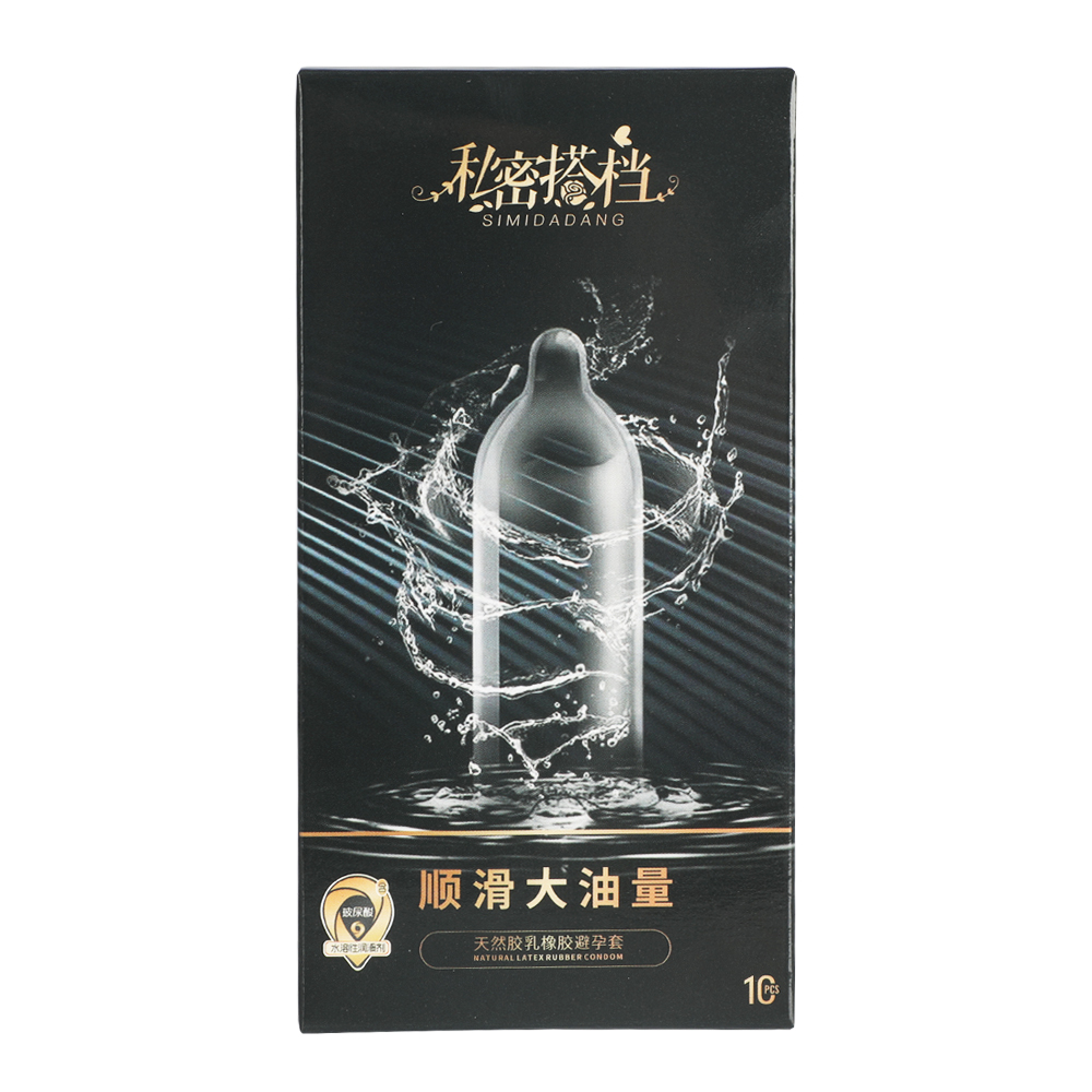 52mm Ultra Thin Condoms Hyaluronic Acid Water Soluble Smooth Natural Latex Condoms Contraceptives Condom For Men Sex Products(China)