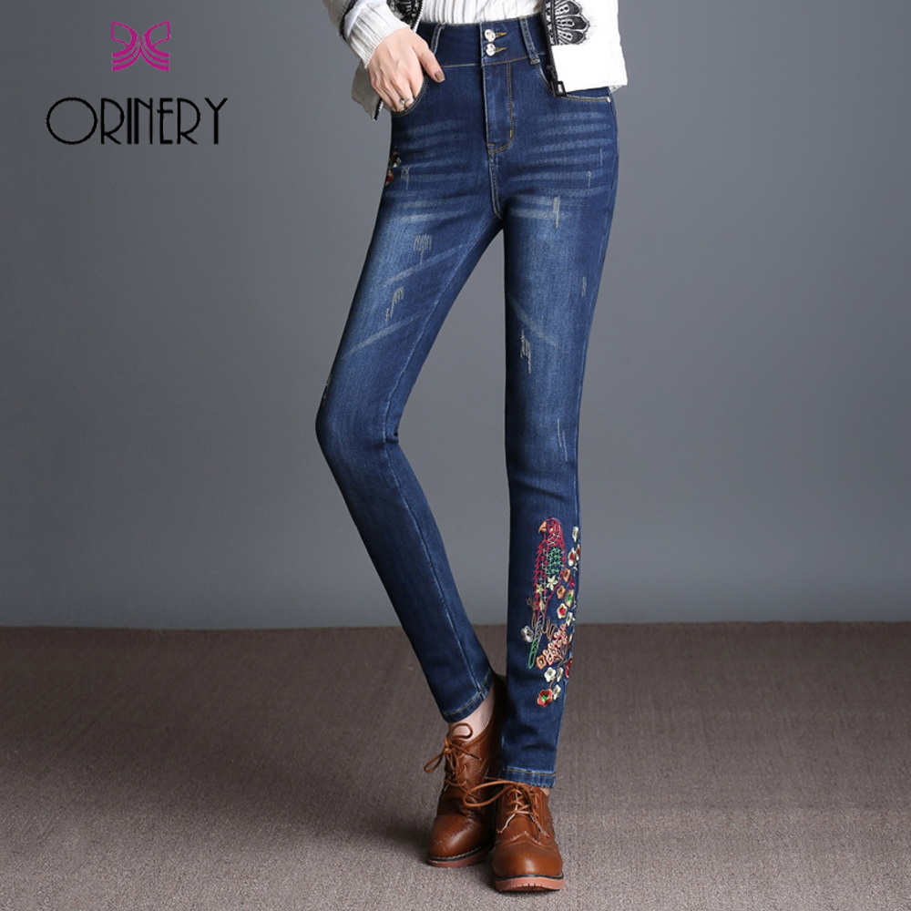 Popular Designer Jeans for Women Brands-Buy Cheap Designer Jeans