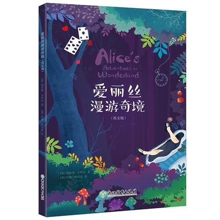 English Child Kids Schoolchildren Educational Learning Fiction Novel Book
