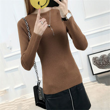 Winter Pullover Women Knit Bottoming Sweater 2018 New Fashion Warm Slim Thicken Tops Female N565