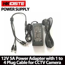 Hkixdiche 12 В 5A 4 портовая камера видеонаблюдения, адаптер переменного тока, блок питания для камеры видеонаблюдения