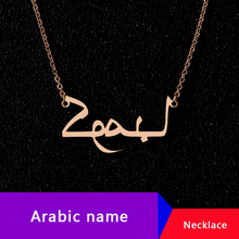 Personalized Arabic Name Necklaces Pendants Stainless Steel Custom Necklace Bijoux Jewelry For Femme