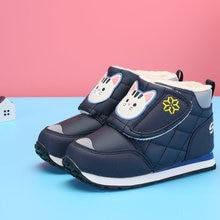Детские зимние ботинки, осенне зимние ботинки для маленьких мальчиков и девочек, короткая теплая обувь с меховой стелькой, Яркие дизайнерские ботинки с милыми животными, бесплатная доставка