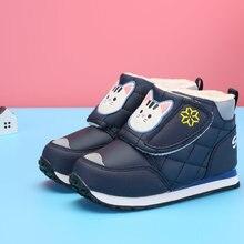 Çocuklar kışlık botlar geç sonbahar çizme küçük kız erkek kısa stil sıcak ayakkabı kürk astarı sevimli hayvan pate tasarım renkli ücretsiz shippi