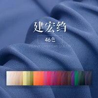 [1 24] 114cm19 color crepe silk Jianhong, pure silk fabrics silk silk fabric wrinkle