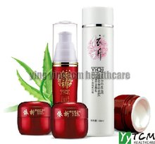 fifth generation yiqi Beauty Whitening cream 3+2 effective in 7 days remove frekcle(China)