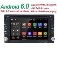 Android6.0 Uniwersalna 2 Din Car DVD Audio Nawigacja GPS + Motoryzacyjny PC Radioodtwarzacz Radioodtwarzacz Samochodowy Odtwarzacz DVD Kierownicy koła WIFI