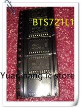 10pcs/lot BTS721L1  BTS721 SOP-20 New original