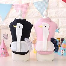 Catoon Animals Swan Dress Dog Sweater Dog Hoodies Chihuahua Pet Products Clothes For Dogs Cats Clothing Puppy Pet Apparel