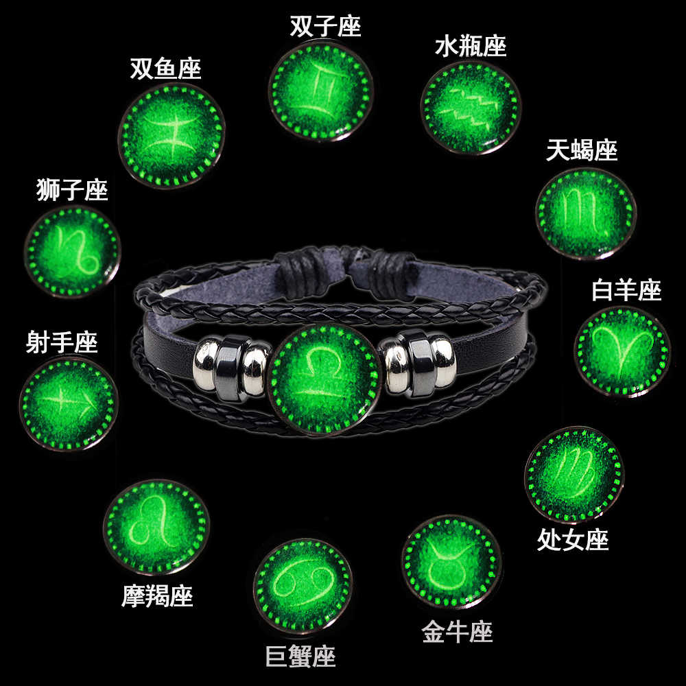Женские Мужские Многослойные Светящиеся в темноте 12 созвездий Шарм Кожаный Плетеный веревочный браслеты, 12 браслеты со знаками Зодиака