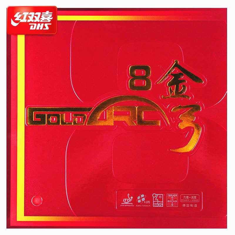 DHS GoldArc 8 Table Tennis Rubber Cake Sponge Made In Germany Gold Arc Ping Pong Tenis De Mesa