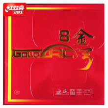 DHS table tennis rubber GoldArc 8 Cake sponge made in Germany Gold Arc ping pong accessories tenis de mesa цены онлайн