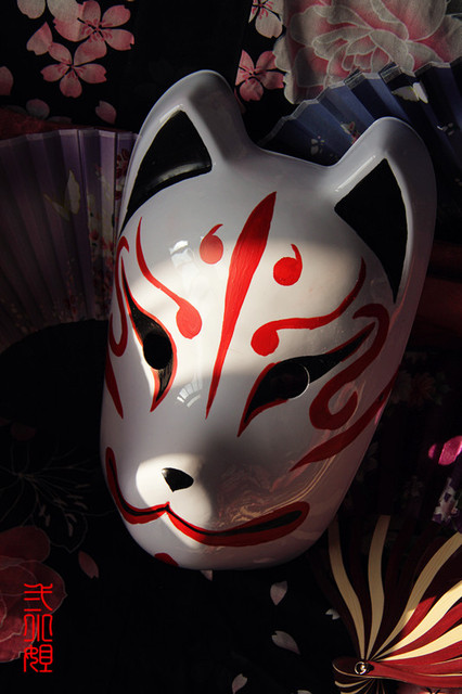 Populaire Peint à la main plein visage japonais fox masque démon kitsune  HQ01
