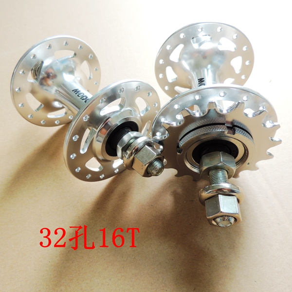 ФОТО original Taiwan 32 spoke silver aluminum alloy hubs 16T bicycle hub front and rear fixed gear bike hub