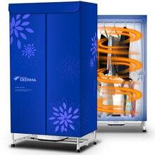 10 кг 850 Вт электрическая портативная сушилка для одежды нагревательный автоматическая машина для сушки одежды бытовой осушитель воздуха в зимний период мини-шкаф