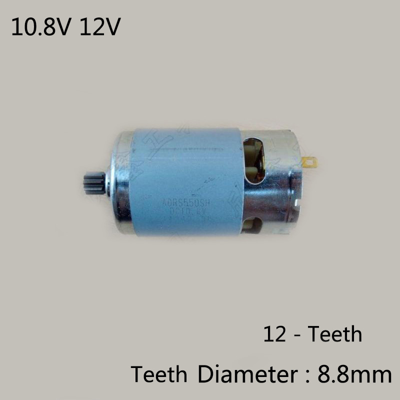 12 teeth boutique motor dc10 8v 12v for bosch for Bosch electric motors 12v