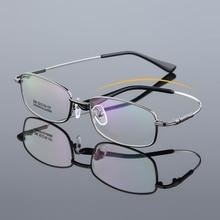 width-139 New Memory Elastic Temple Eyeglasses Frames Men Full Rim Titanium Alloy Optical Reading Glasses Frame Eyewear