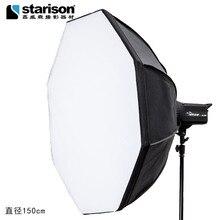Студия флэш Фотография Light высокого качества jinbei 150 см U2 hylow восьмиугольная Softbox