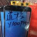 Doogee valencia 2 accesorios panel de pantalla táctil digitalizador para doogee valencia 2 y100 pro smartphone envío libre + número de pista