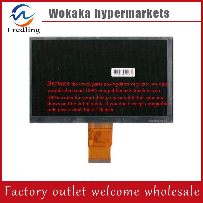 Supra M722 7 163*97MM lcd screen display tablet accessories replacement Free Shipping supra sky 4 mm