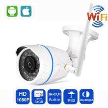 1080P IP Camera Indoor Outdoor Security Wireless Camera CCTV Surveillance Waterproof IP60 Camera 32GB SD Card Yoosee
