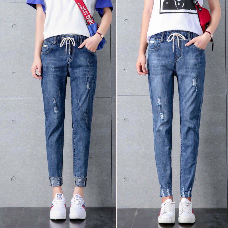 Women Skinny   Jeans   High Waist Harem Pants Of Ladies Elastic Waistband   Jeans   Blue Loose Women's   Jean   Large Size Boyfriend Pants