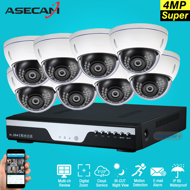 New Super 4MP Security System kit HD 8CH Home CCTV indoor White Metal Dome Surveillance Camera 2688*1520P High resolution new 8ch
