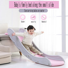 Детская Крытая горка, Детская горка для развлечений складной слайд детские кровати вдоль маленьких горок