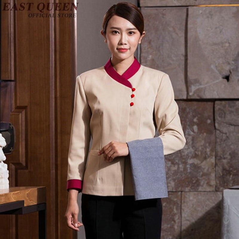 Uniforme d'hôtel Restaurant serveuse uniformes serveuse uniforme pâtisserie chef vêtements ménage vêtements KK1909 H