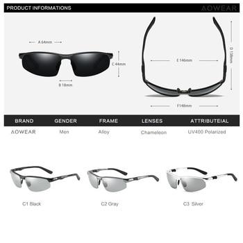 Aowear photochromic sunglasses men polarized chameleon glasses male change color sun glasses hd day night vision driving eyewear