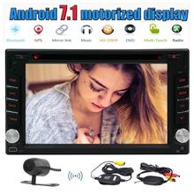 Camera+Android 7.1 Car DVD Player GPS Navigation 2Din Touch Screen Car Stereo Radio Receiver In Dash Bluetooth Multimedia System