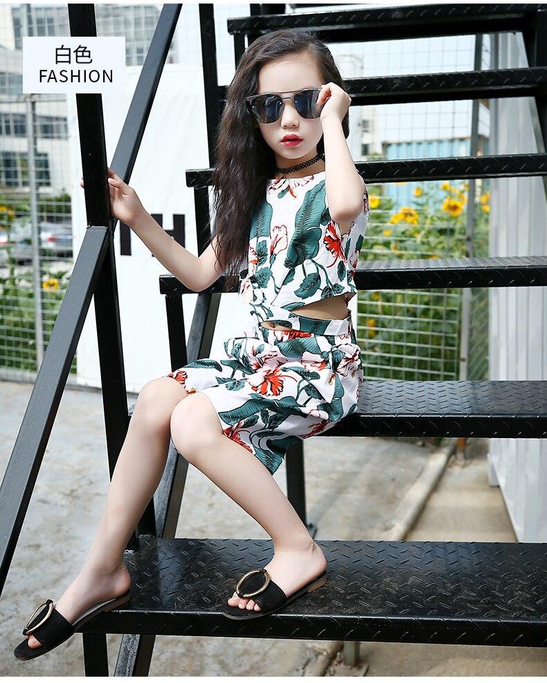 Adolescente meninas conjuntos de roupas 2018 moda