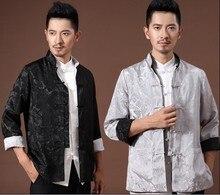 Mode Frühjahr Herbst Reversible Two-Face Schwarz Silber Chinesischen männer Polyester Silk Kung Fu Jacke Mantel S M L XL XXL XXXL M835-2