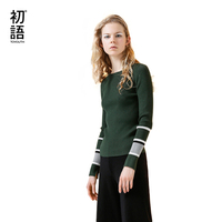 Toyouth Women Sweaters and Pullovers 2018 Spring Crew Neck Long sleeve Troict Basic Cashmere Knitted Striped Sweater feminino