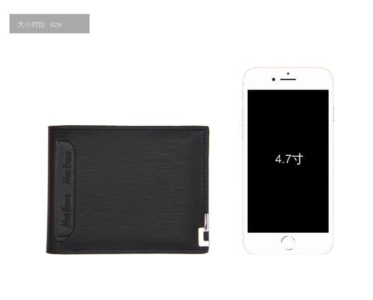 11-men small wallet119B-189_11