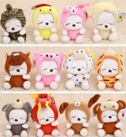 712pcs a lot Twelve Zodiac Cute Rabbits Kawaii Toys Baby Toy Selling Doll Brinquedos Popular Toy