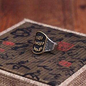 Image 4 - Европейское и американское арабское кольцо, мусульманское кольцо с надписью «Коран» для мужчин