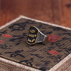 Image 4 - European And American Of The Arab Ring Muslim Quran Inscription Ring For Man