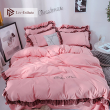 Liv-Esthete Luxury Beauty Light Pink Bedding Set For Girl Gift Lace Duvet Cover Flat Sheet Bed Double Queen King Linen