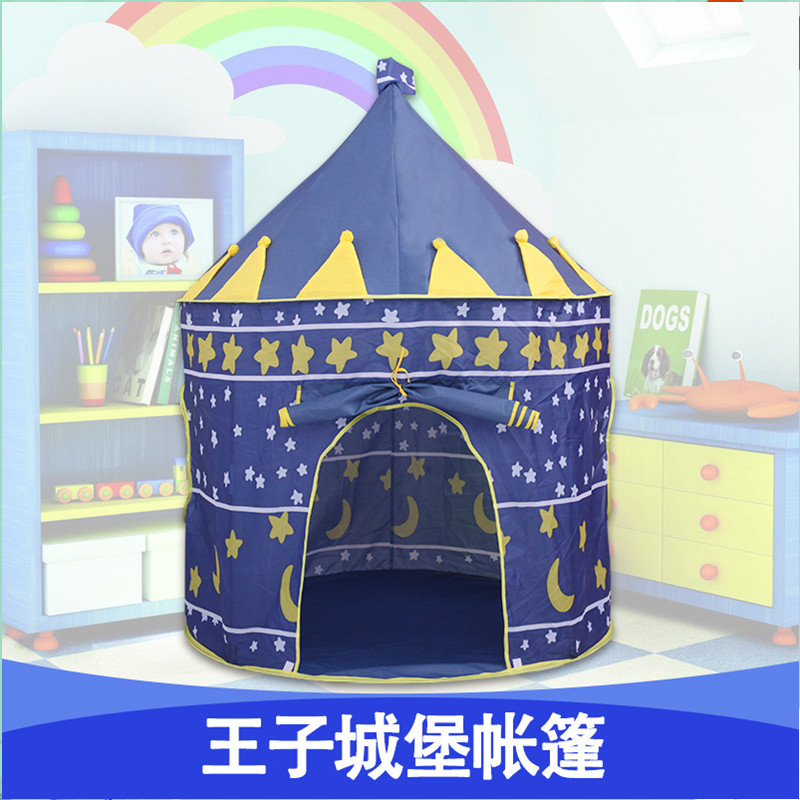 Oyuncak çadır sıcak büyük pembe ve mavi kale oyuncak çadır ev - Kamp ve Yürüyüş - Fotoğraf 3