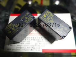Дешевый импорт из линии реле 793-P-1C 12 В 16A250V пятна от продажи