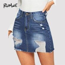 01a39040 Ripped Skirt Denim Promocja-Sklep dla promocyjnych Ripped Skirt ...