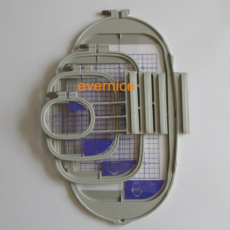 4 Embroidery Hoops For Brother Innovis 1500/1500D/2500  I / Ie / V3 / V5 / V7