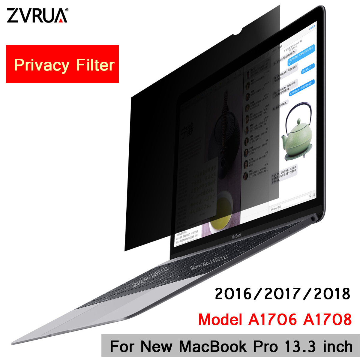 For 2016/2017/2018 New MacBook Pro 13.3 inch Touch Bar Model A1706 A1708, Privacy Filter Screens Protective film (299mm*195mm)