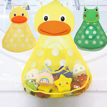 Baby Shower Bath Toys Little Duck Little Frog Baby Kids Toy Storage Mesh with Strong Suction Cups Toy Bag Net Bathroom Organizer(China)