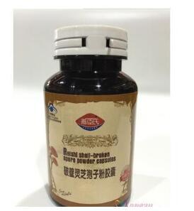 2 bottles100pcs bottle Ganoderma Lucidum Lingzhi Wild reishi Spore Powder Chinese herbal medicine Anti cancer and