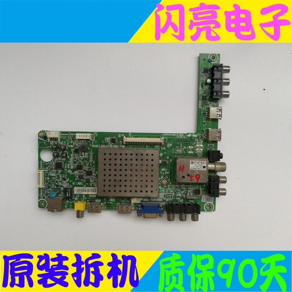 Well-Educated Main Board Power Board Circuit Logic Board Constant Current Board Led 32k310x3d Main Rsag7.820.4779 Screen He315fhr-e51 Circuits Accessories & Parts