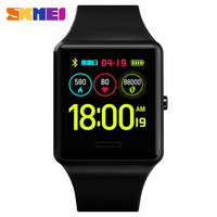 SKMEI Smart watches 3atm waterproof skmei 1526 pedometer watches smart fashion men's army wristwatches blood pressure watches