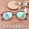 Gafas de montura redonda retro gafas hombres TR90 vidrios del ojo marcos de lujo para las mujeres marco miopía fotograma completo 9116 óptica gafas